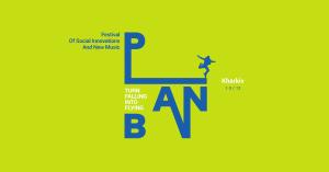 У Харкові відбудеться Фестиваль соціальних інновацій та нової музики Plan B