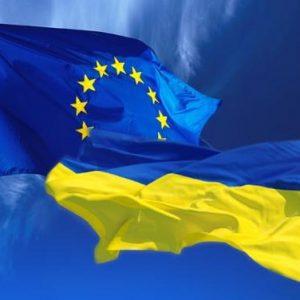 Информационные мероприятия от Представительства ЕС в Харькове и Первомайском