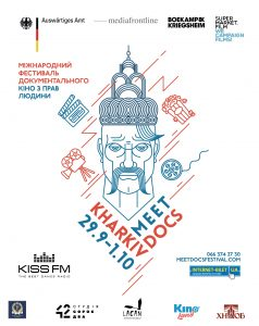 Міжнародний фестиваль документального кіно - Kharkiv MeetDocs