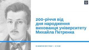 Засідання клубу української мови та культури