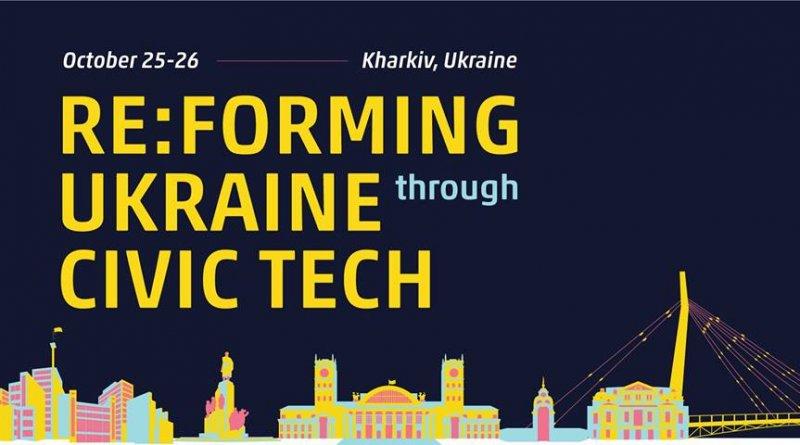 Personal Democracy Forum Ukraine 2018