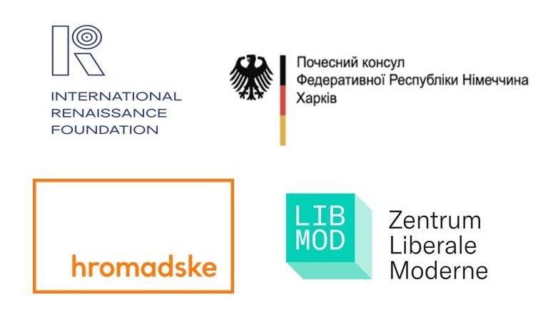 Кризис либеральной демократии и путь Украины