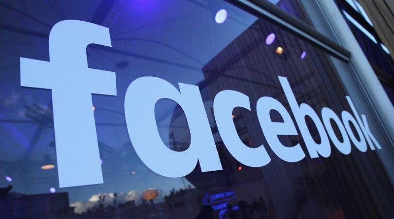 Зустріч з представниками компанії Facebook