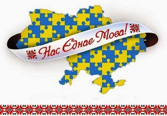 Бесплатные курсы украинского языка