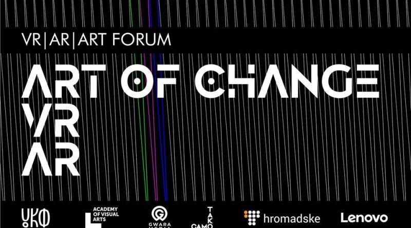 VR/AR forum: Art of Change