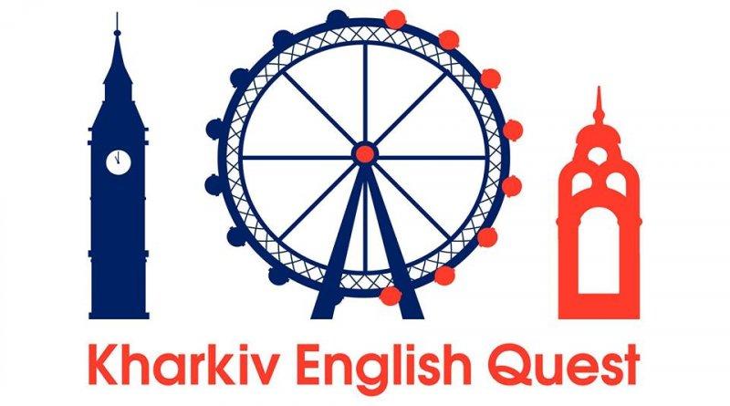 Kharkiv English Quest