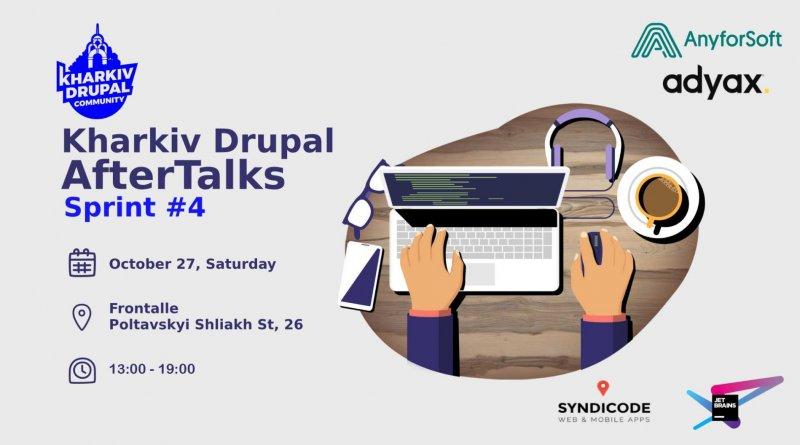 Kharkiv Drupal AfterTalks Sprint # 4