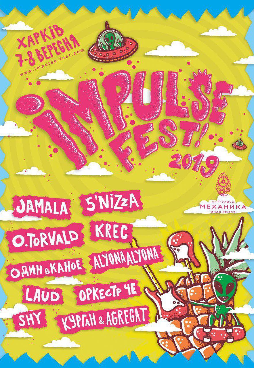 Impulse Fest 2019
